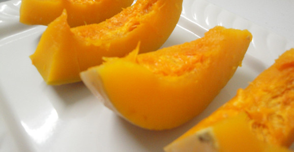 Traditional Manhanga (boiled Pumpkin)
